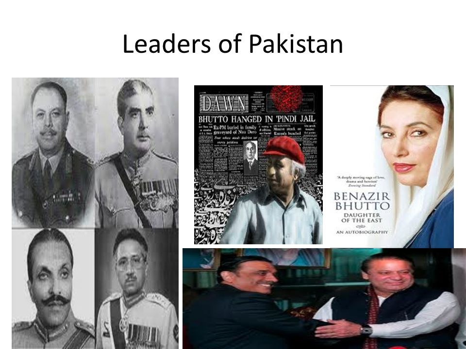 Leaders of Pakistan