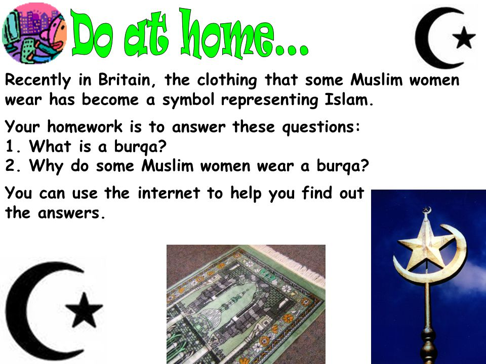 During This Lesson We Will Find Out About Which Symbols Are