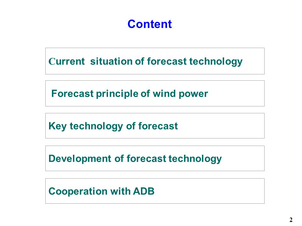 2 C urrent situation of forecast technology Key technology of forecast Forecast principle of wind power Development of forecast technology Content Cooperation with ADB