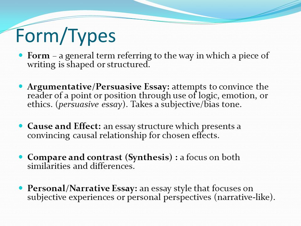 What Is A Good Topic For A Persuasive Essay