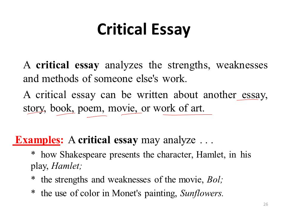 critical essay format co critical essay format
