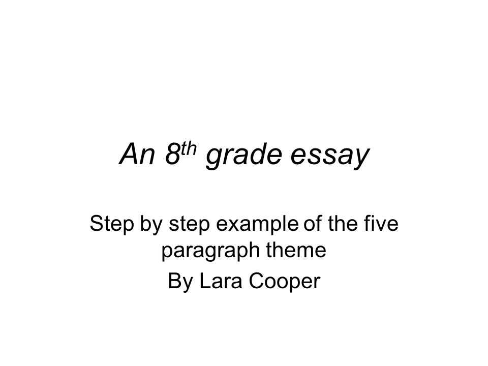 five paragraph essay criticism Writing a critical essay about literature in the following paragraph, the essay writer explains what the ruby slippers notice that in this analysis.