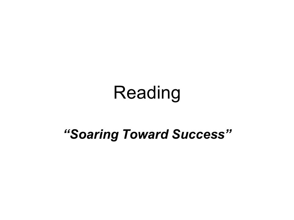 Reading Soaring Toward Success