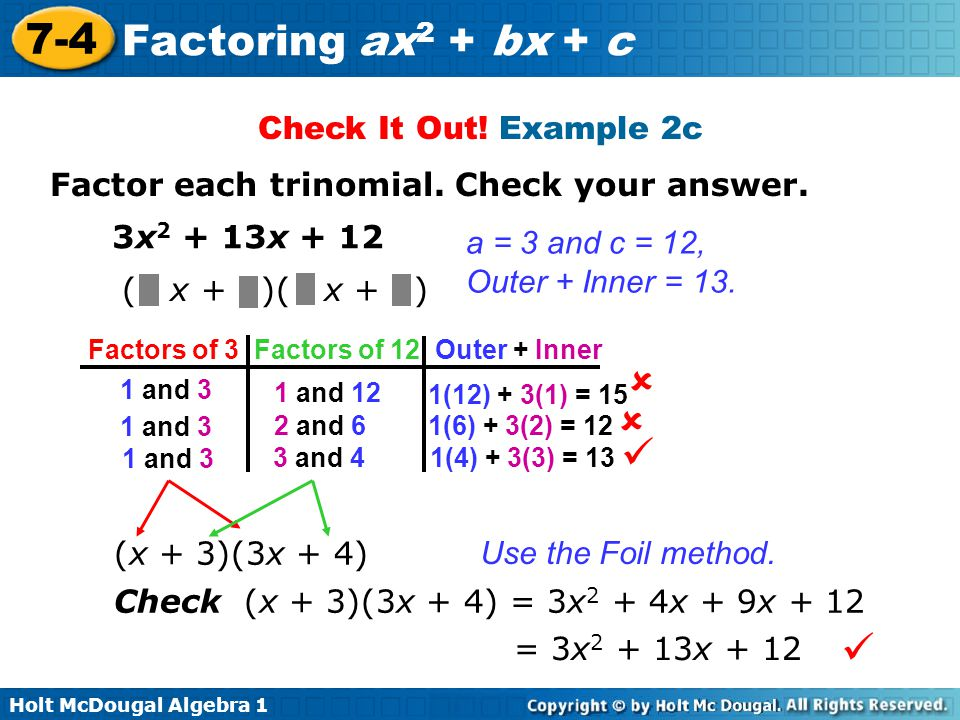 Factoring Ax2 Bx C Worksheet Answers apexwindowsdoors – Factoring Trinomials of the Form Ax2 Bx C Worksheet