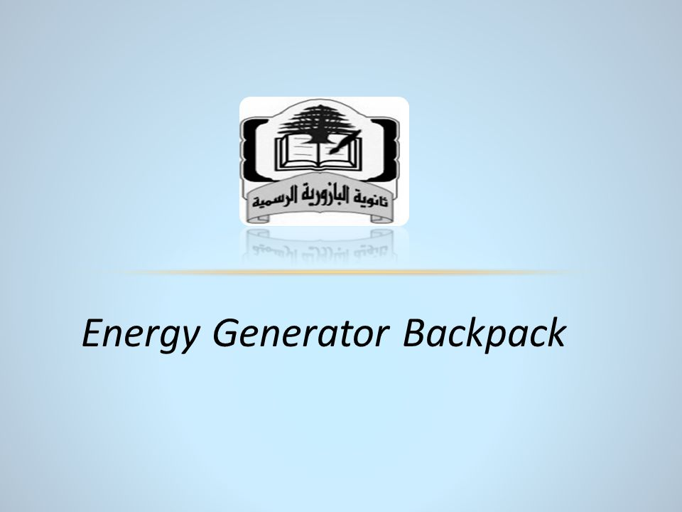 Energy Generator Backpack