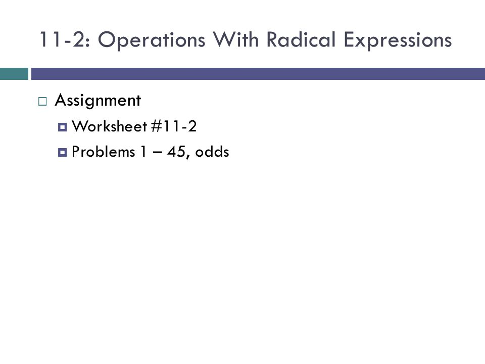 Adding and subtracting radical expressions worksheet with work