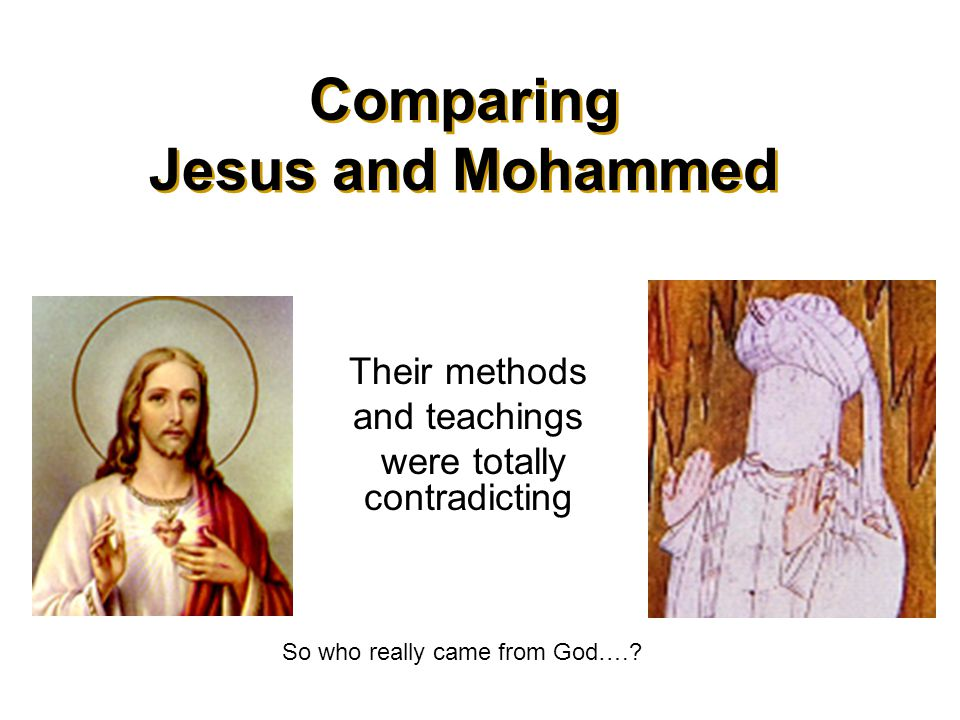 hum 130 jesus and mohammed paper