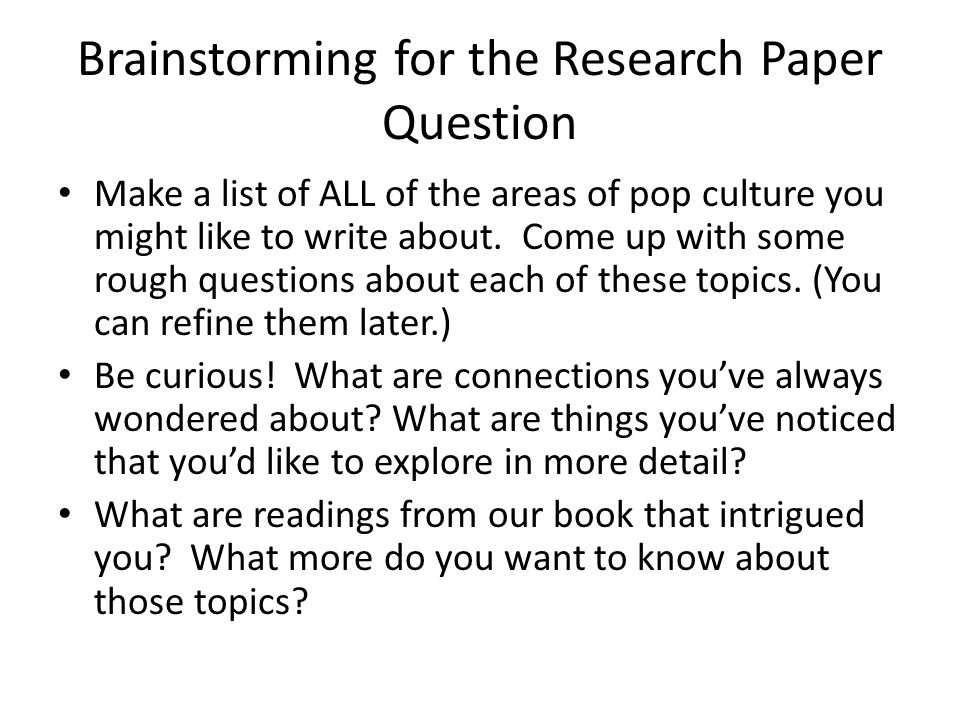 When writing a research paper can the research question be in the introduction?