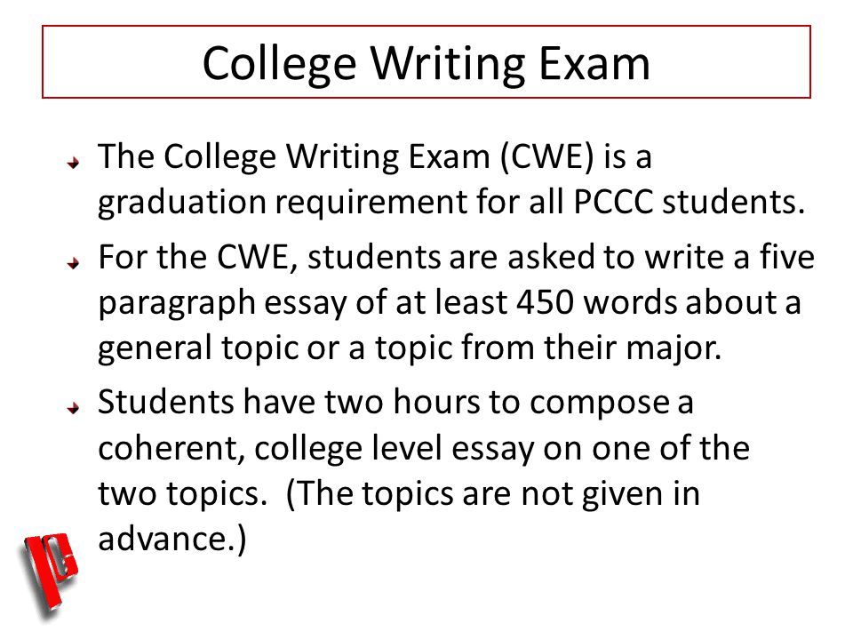 thesis statement essay example