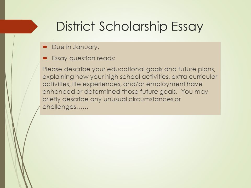 mba goals essay samples aringo my future goals essays essay examples and