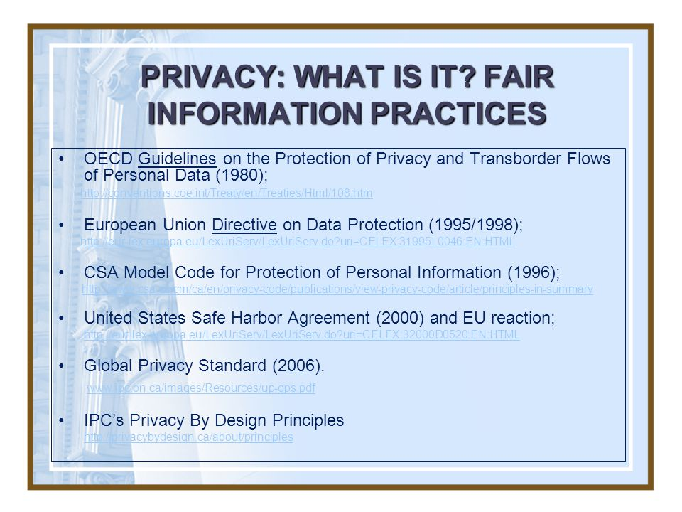 privacy by design principles