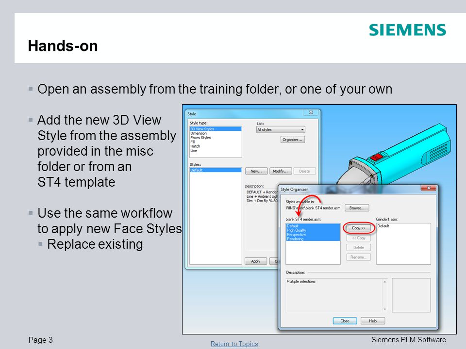 siemens product lifecycle management software inc. all rights, Presentation templates