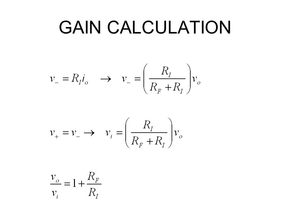 GAIN CALCULATION