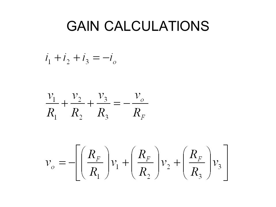 GAIN CALCULATIONS