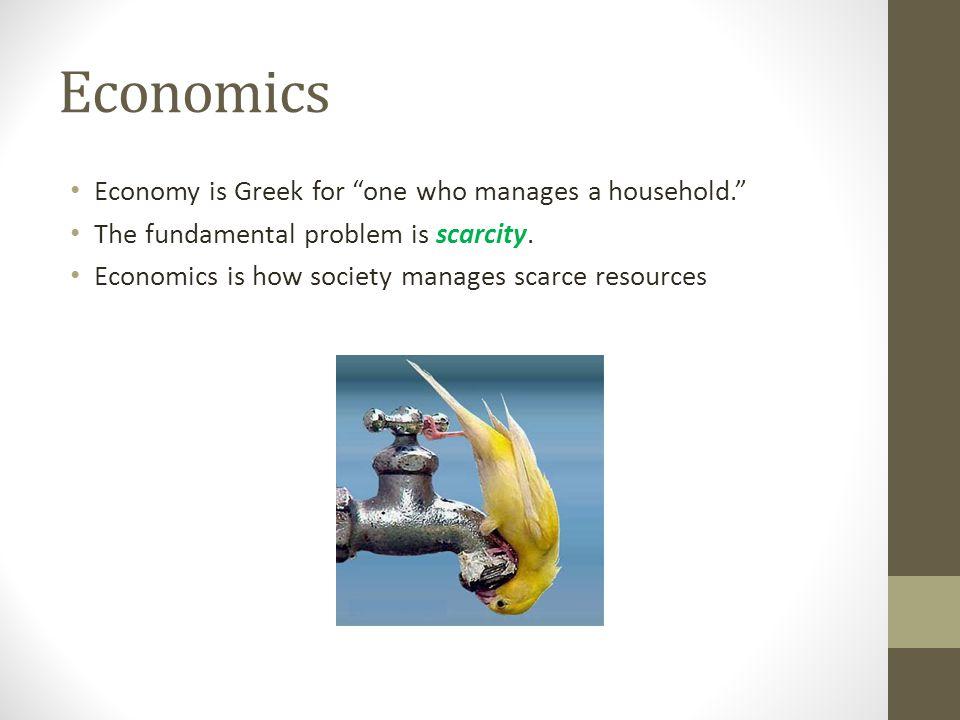 """Presentation """"Ten Principles of Economics Essential Question: How ..."""