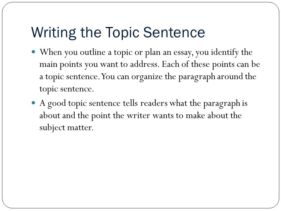 write essay sentence outline