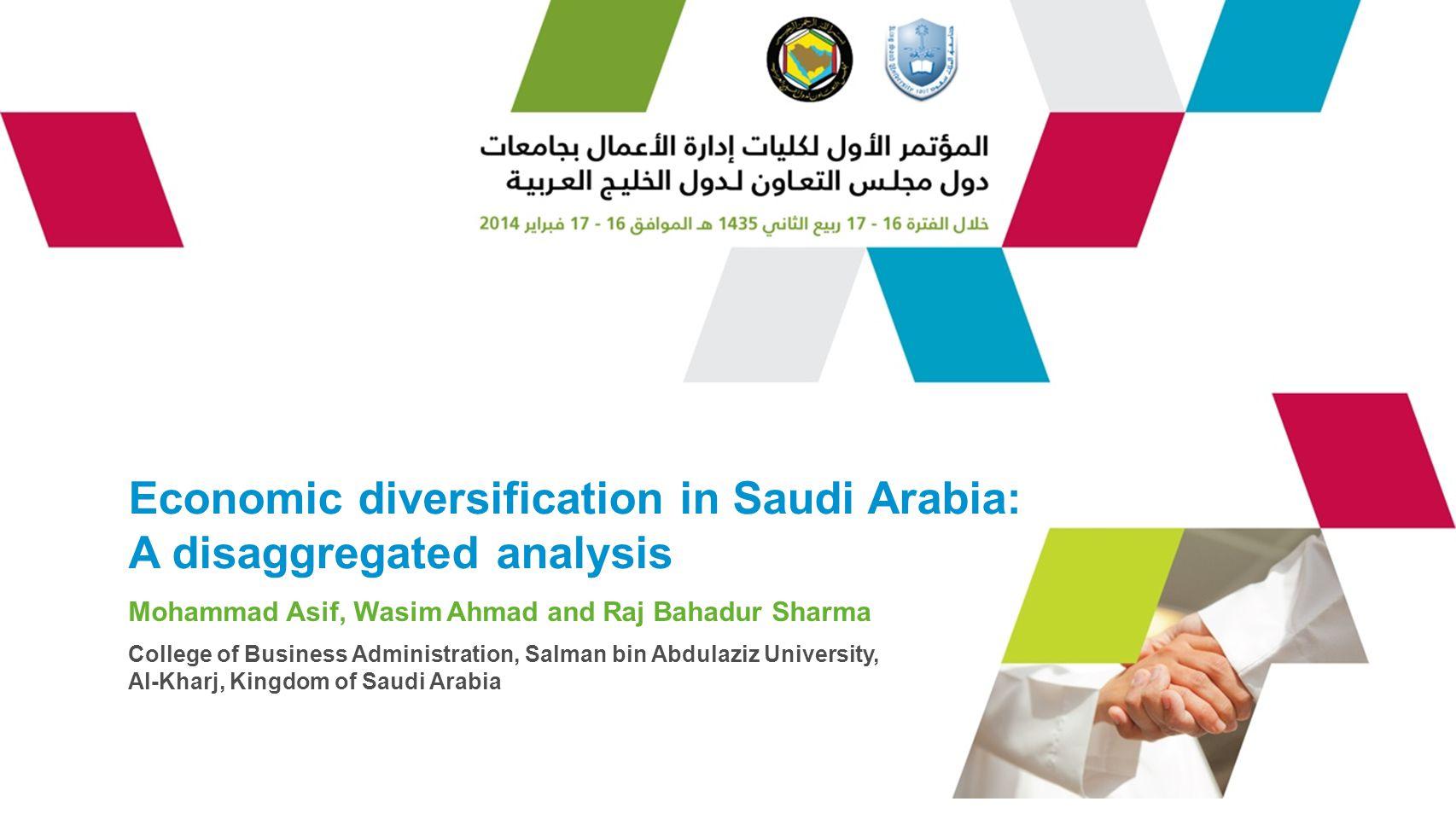 economic diversification