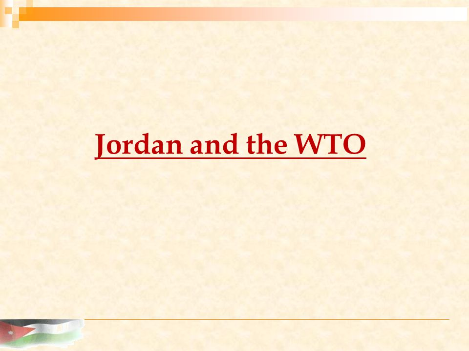 Jordan and the WTO