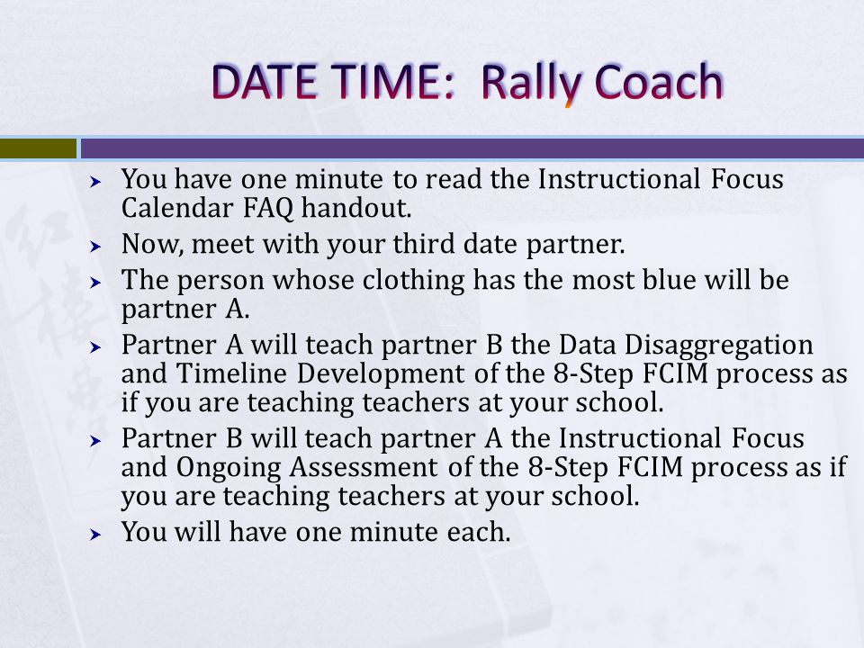  You have one minute to read the Instructional Focus Calendar FAQ handout.