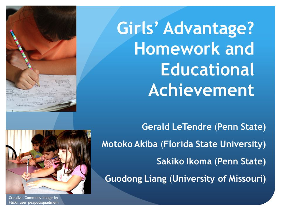 educational research on homework