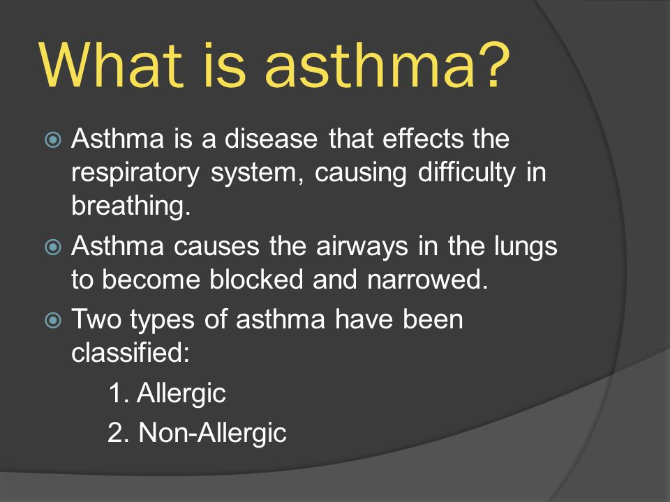 the disease of asthma essay A description of the disease of asthma, how asthma is diagnosed, symptoms of asthma, monitoring and treatment of asthma, and childhood asthma.