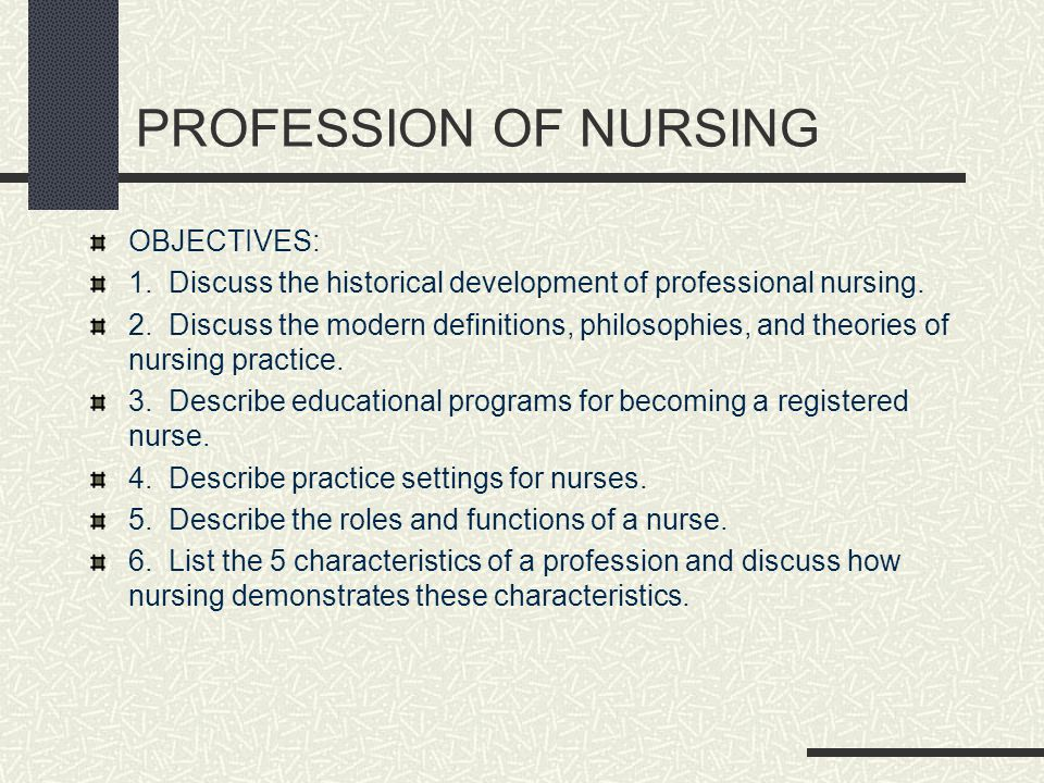 professionalism of nursing essay The background of nursing profession nursing essay there are many fields and professions and it expanding day by day out of these professions some are considered very relaxed and some are very difficult and stressful.