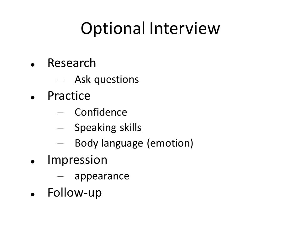 tell me about yourself interview essay