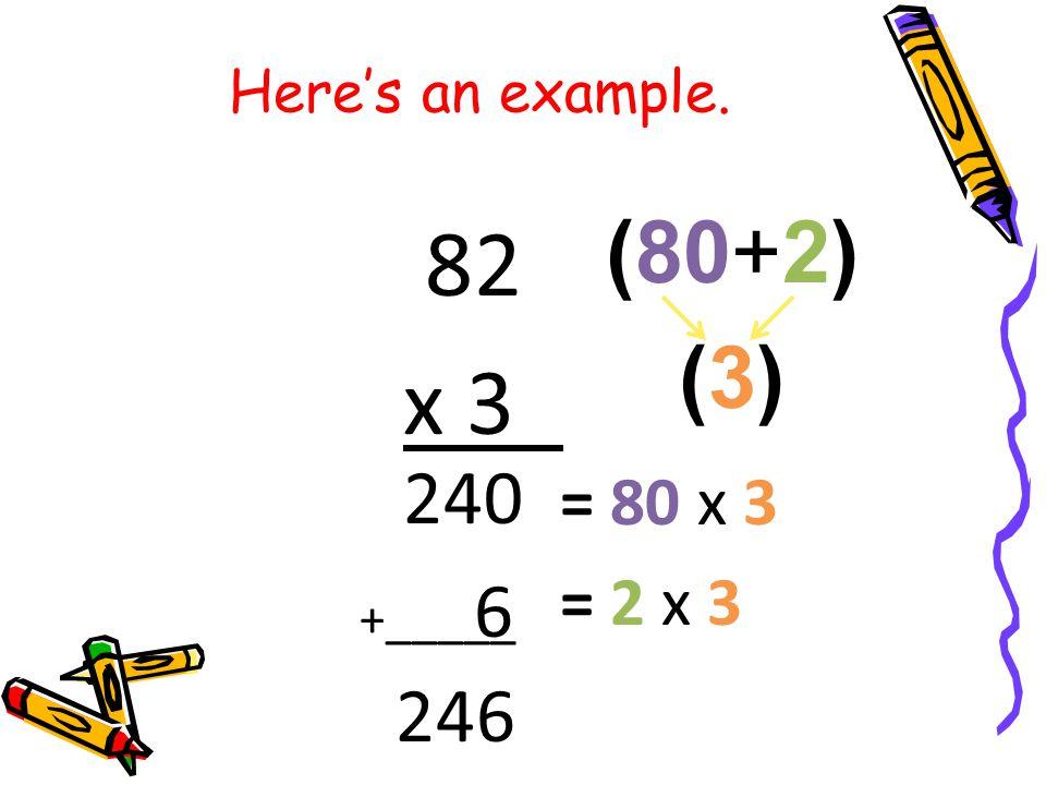 math worksheet : partial product multiplication algorithm  review of partial  : Partial Product Multiplication Worksheet