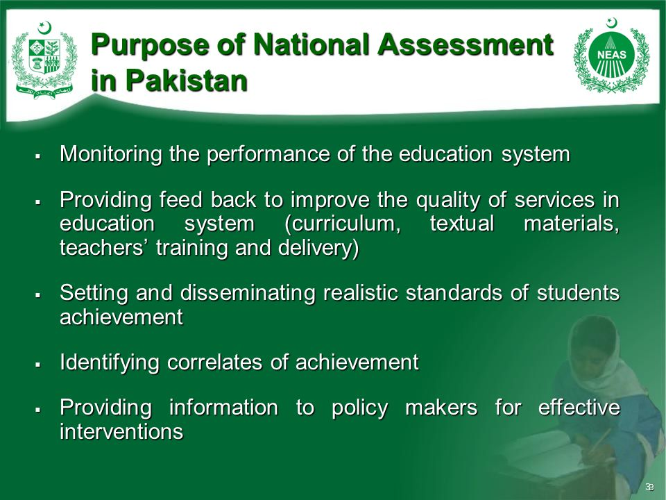 educational system in pakistan essay