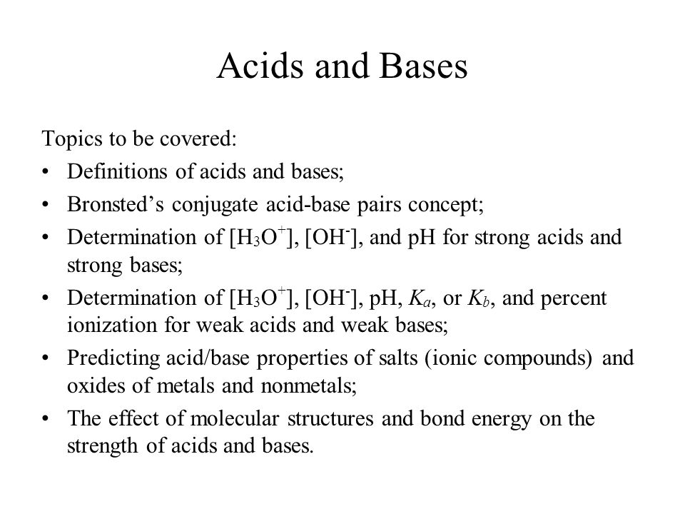 Acids and Bases Topics to be covered Definitions of acids and – Conjugate Acid Base Pairs Worksheet