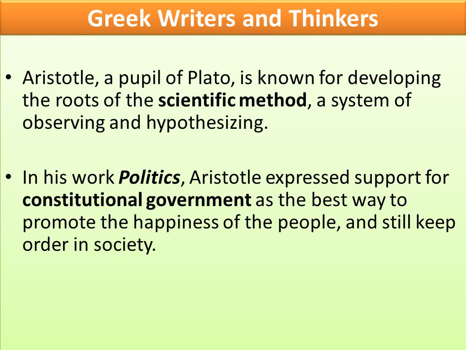 a comparison of plato and aristotle Plato and aristotle were two of the most famous philosophers of ancient greece they were wildly influential, however they sometimes disagreed.
