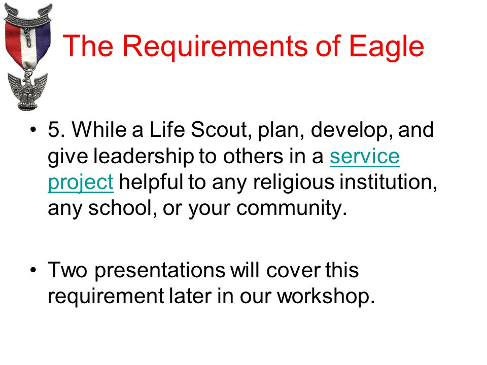 The Requirements of Eagle 5.