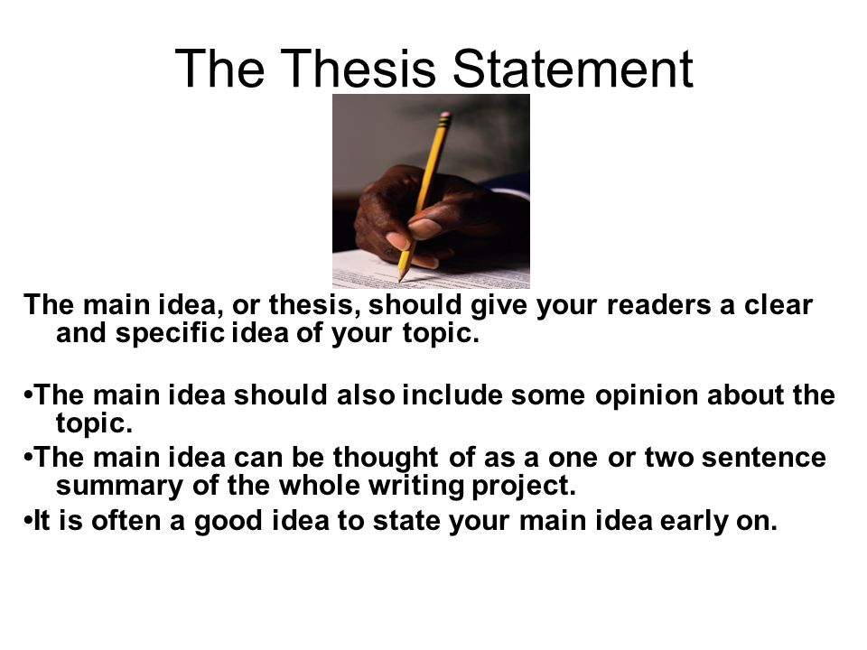 Great Thesis Statement