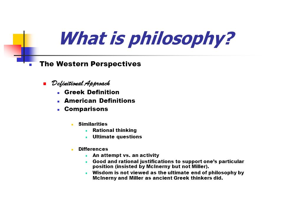 what is philosophy 4 essay Example philosophy essays search here to find a specific article or browse from the list below: analysis of hobbes' theory that people need to be governed.