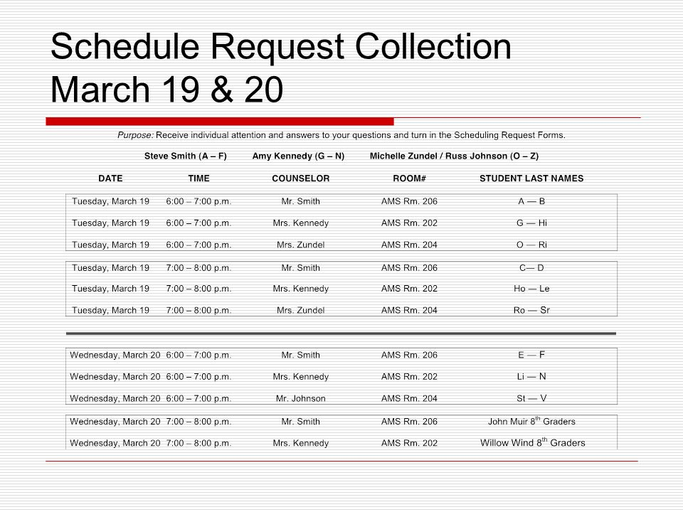 Schedule Request Collection March 19 & 20