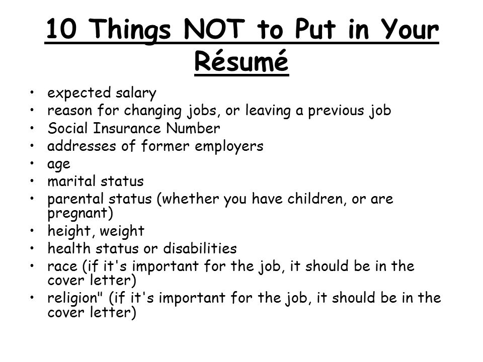lesson 4 resumes that represent what is the purpose of a résumé