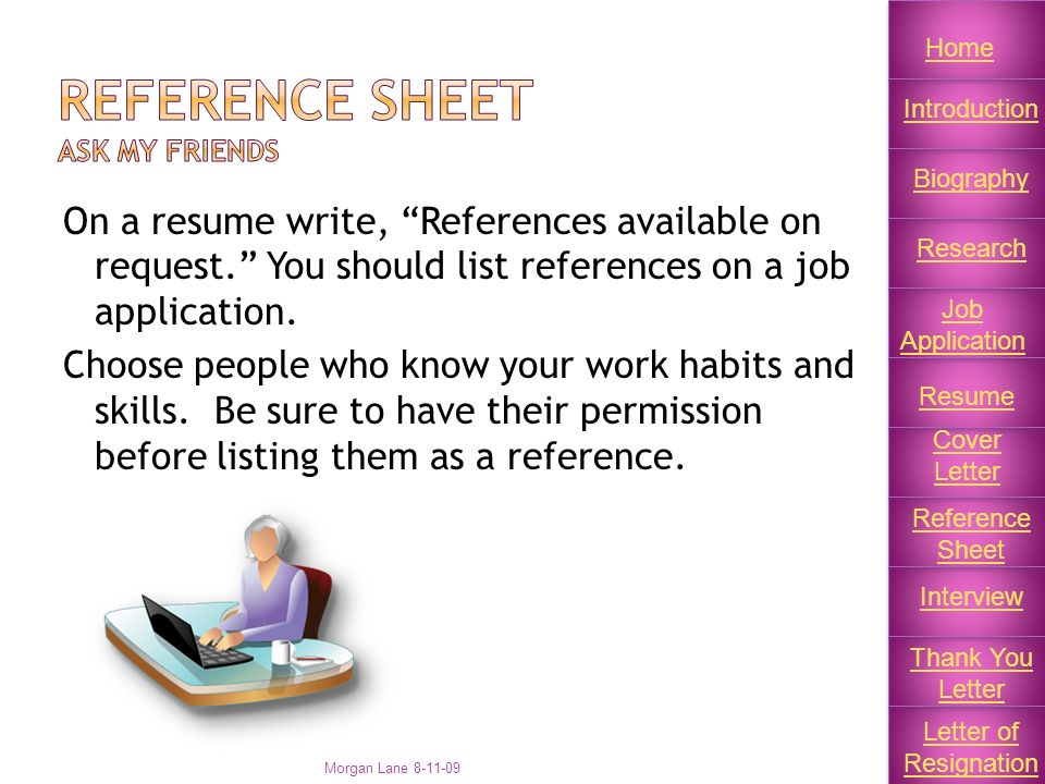 interview reference sheet