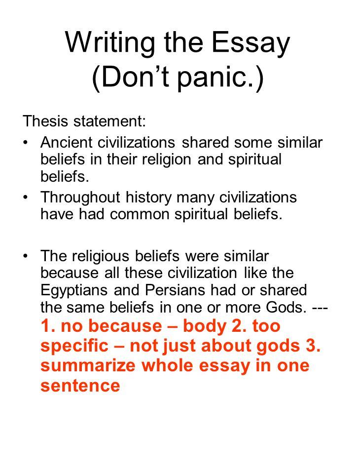 essay example english janmashtami