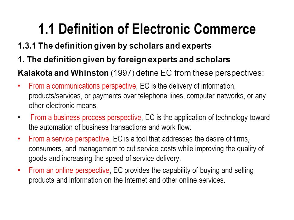 1.1 Definition of Electronic Commerce 1.3.1 The definition given by scholars and experts 1.