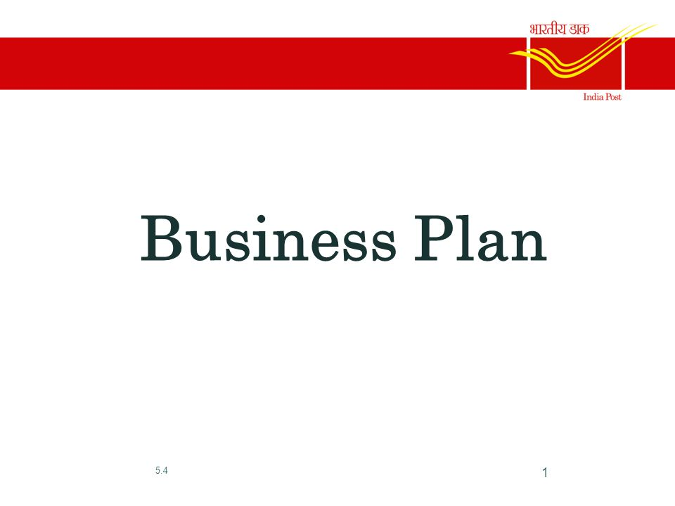 business plan document