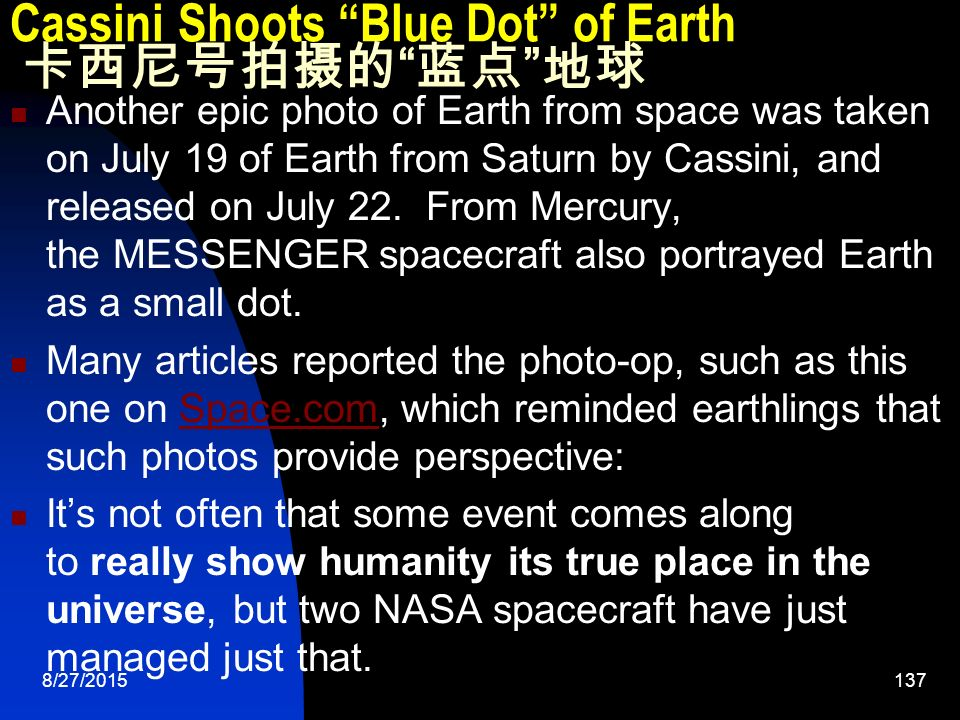 8/27/ Cassini Shoots Blue Dot of Earth 卡西尼号拍摄的 蓝点 地球 Another epic photo of Earth from space was taken on July 19 of Earth from Saturn by Cassini, and released on July 22.