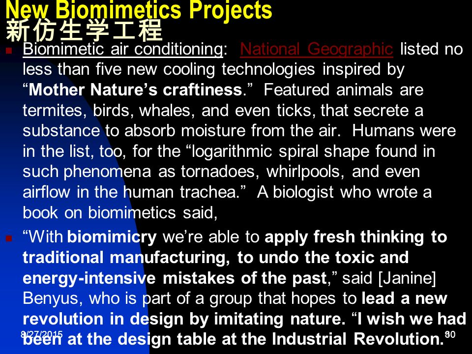 8/27/ New Biomimetics Projects 新仿生学工程 Biomimetic air conditioning: National Geographic listed no less than five new cooling technologies inspired by Mother Nature's craftiness. Featured animals are termites, birds, whales, and even ticks, that secrete a substance to absorb moisture from the air.