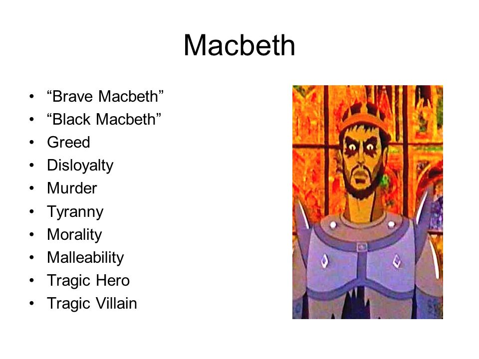 an analysis of the character of lady macbeth in shakespeares macbeth Analysis of lady macbeth in william shakespeare's macbeth shakespeare allows lady macbeth to explain her husband's character as she understands it.