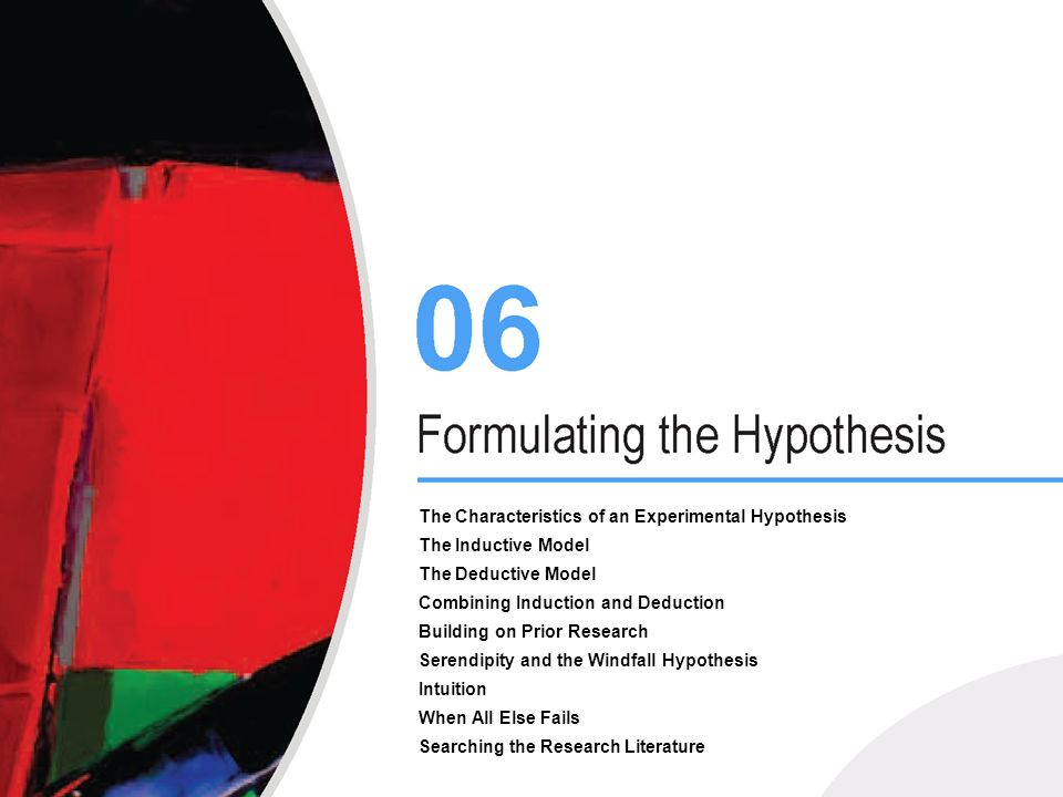 Characteristics of hypothesis in research