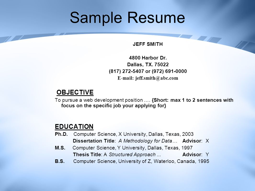 sample resume jeff smith 4800 harbor dr dallas tx - Computer Science Resume Canada