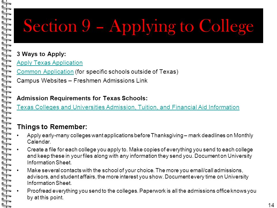 Difference between ApplyTexas and Common Application?