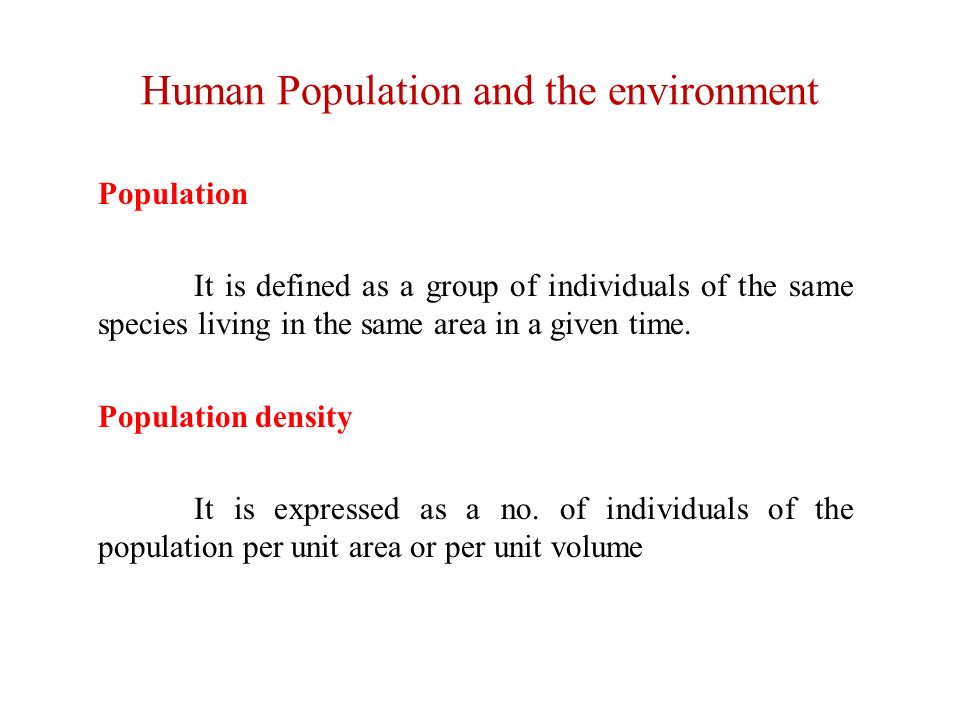 overpopulation and the environment essay Overpopulation and the environment essays: over 180,000 overpopulation and the environment essays, overpopulation and the environment term papers, overpopulation and the environment research paper, book reports 184 990 essays, term and research papers available for unlimited access.
