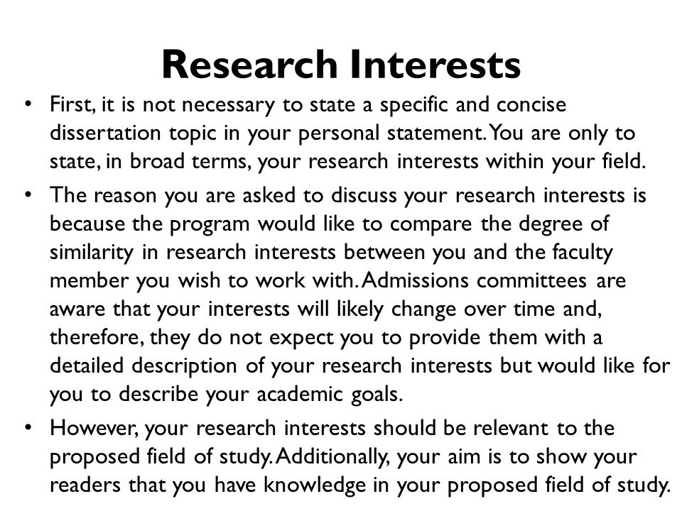 Academic Interests Essay