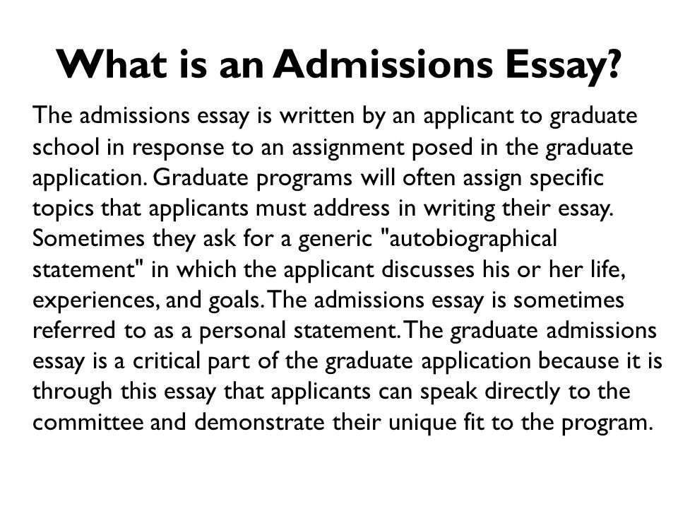 essay for fit admissions College admissions essay how else will your education fit your needs and lead you the application essay lends itself to imagery since the entire essay.