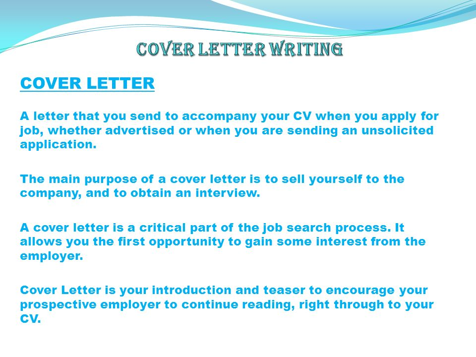 should you send a cover letter